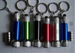 High Power LED Keychain Torch