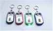 Light Keyring