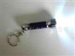 Mini Flashlight With Keychain