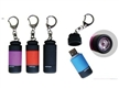 USB Mini Keychain Torch