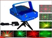 Two in one mini laser stage lighting