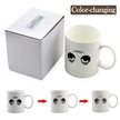 Sidiou Group Hot Sensitive Magical Tired Eyes Wake UpCup Ceramic Mark Discoloration Heat Changing Coffee Mug Water Tea Cups (Tired Eyes)