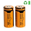 Sidiou Group 16340 Lithium Ion Battery Protected 3.7V 600mAh Rechargeable Battery for LED flashlight torch (A Set of 4 Pieces)