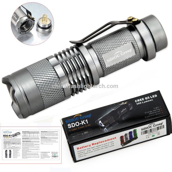 Sidiou Group 7w 300lm Mini Cree Led Flashlight Torch Adjustable Focus Zoom Light Lamp (3 Mode Silver)