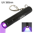 Sidiou Group XPE 3W 240lm Led Flashlight Torch 3 Mode Mini Keychain Flashlight (M3 UV 365nm)